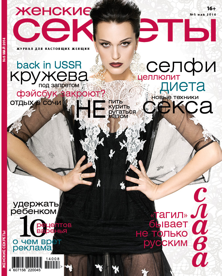 WS08_cover