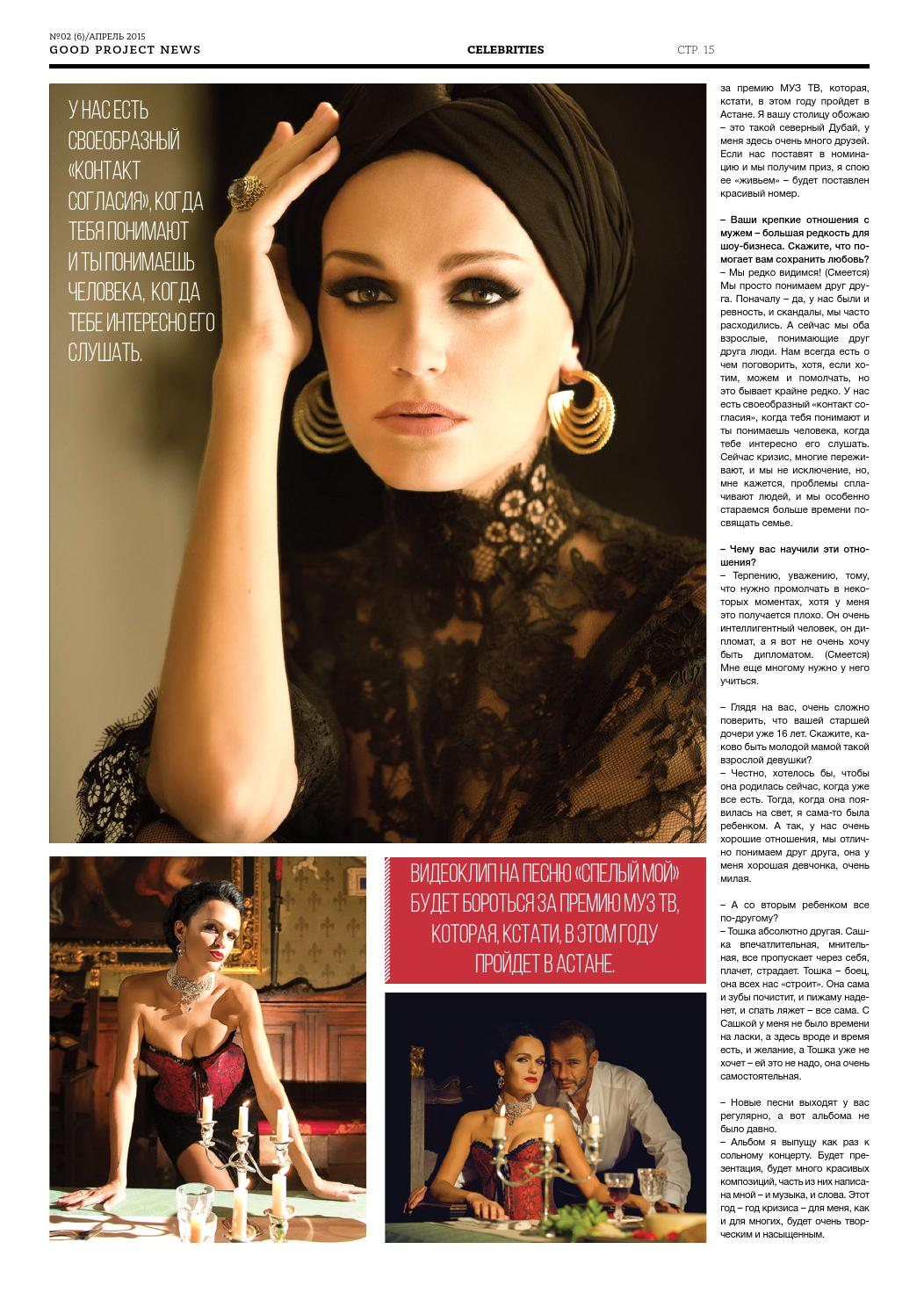 page_15