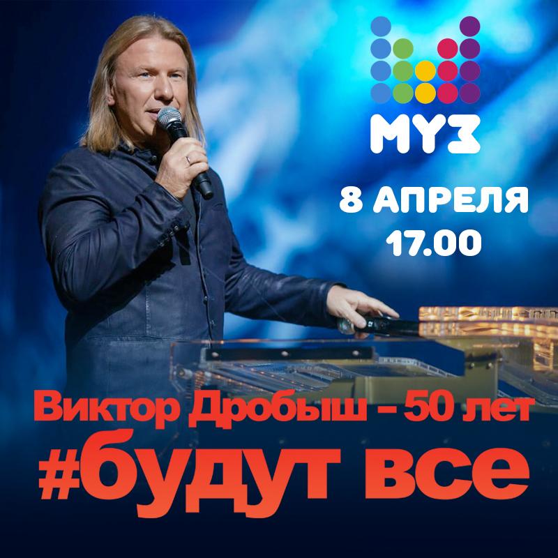 muz_50