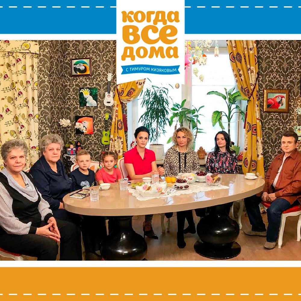 kogda-vse-doma (1)