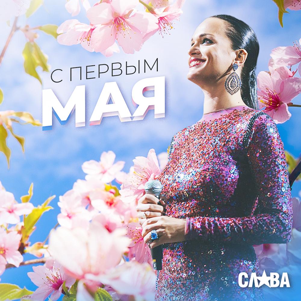 1-Maya-Slava