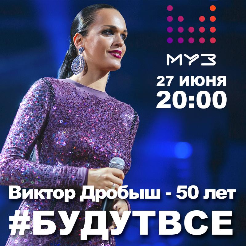 27-iyunya-slava